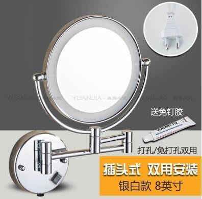 『格倫雅』銀色插頭款 免釘打孔雙用帶燈美容鏡雙面LED化妝鏡子浴室折疊梳妝放大鏡壁掛式伸縮^7793