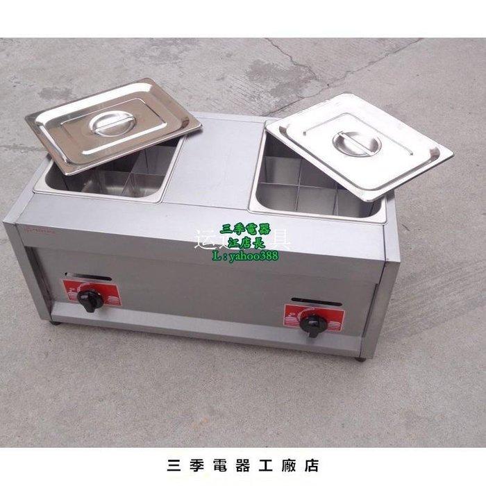 三季機器 92格瓦斯型關東煮機 滷味鍋 麻辣燙鍋(18格)WS52138