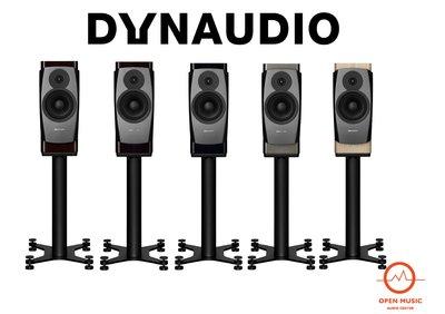 展樂音響-丹麥Dynaudio Confidence 20 書架式喇叭