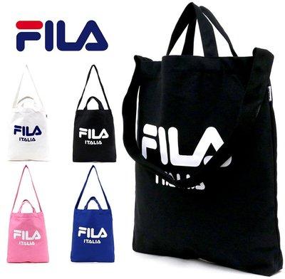 日本代購 花露米。花rumi in JP 日本知名品牌 FILA 超熱賣 印花LOGO 兩用 萬用包 肩背 手提
