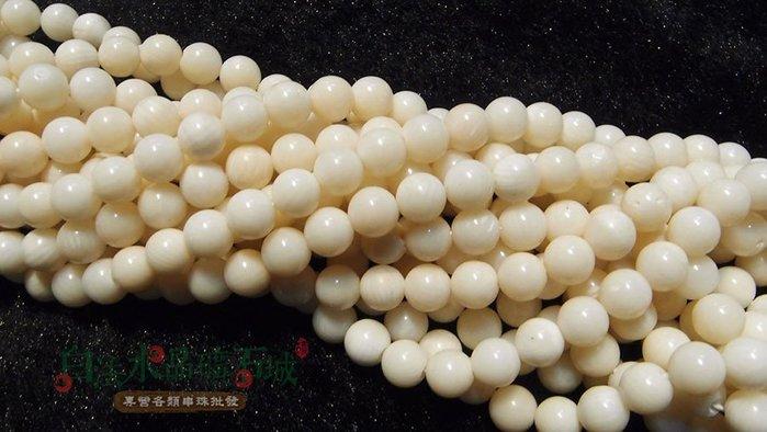 白法水晶礦石城  印尼  天然-白珊瑚 6mm 礦質色澤 串珠/條珠   首飾材料