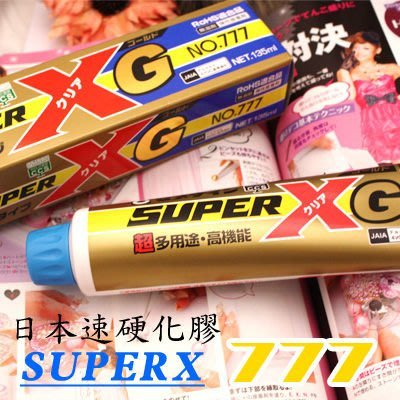 【Super XG 777分裝罐】CEMEDINE日本膠水.超濃稠 應用貼鑽布料金屬PCB,歐盟RoHS㊣iBling