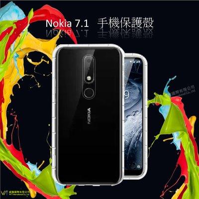 【WT 威騰國際】Nokia 7.1 手機空壓氣墊TPU殼 氣囊式防撞 透明防摔抗震殼 氣墊 軟殼 透明殼