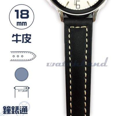 【鐘錶通】C1-01IH《簡約系列》素面車線-18mm 墨黑 (手拉錶耳) /手錶錶帶/素面車線/牛皮錶帶/
