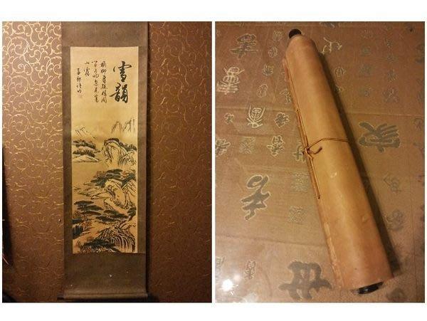 [手工筆繪 雪韻 卷軸掛圖 ]- 直幅捲軸 古畫·中國古代山水畫   老舊  字畫欣賞 風雅.