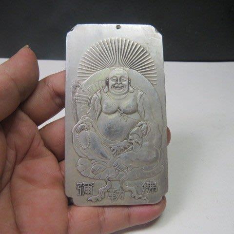 【競標網】西藏藏銀法牌雕(彌勒佛)擺件(回饋價便宜賣)限量5組(賣完恢復原價200元)