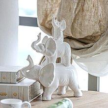 〖洋碼頭〗北歐簡約陶瓷大象擺件玄關電視櫃裝飾喬遷新居禮品 shx337