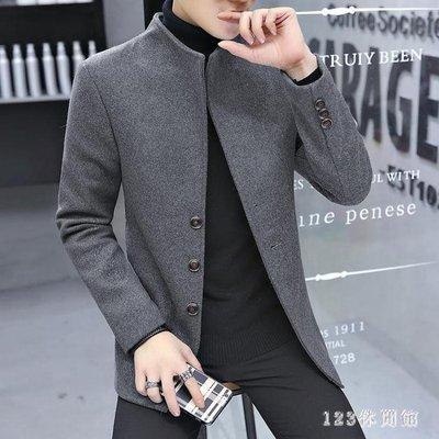 中大尺碼毛呢外套 新款男士羊毛呢子風衣外套男青年立領毛呢大衣韓版潮流LB3387【123休閒館】