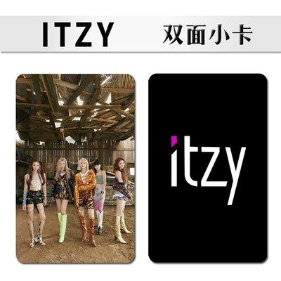 促銷特惠 ITZY新曲《Not Shy》周邊雙面小卡自制覆膜100張不同直角圓角卡片