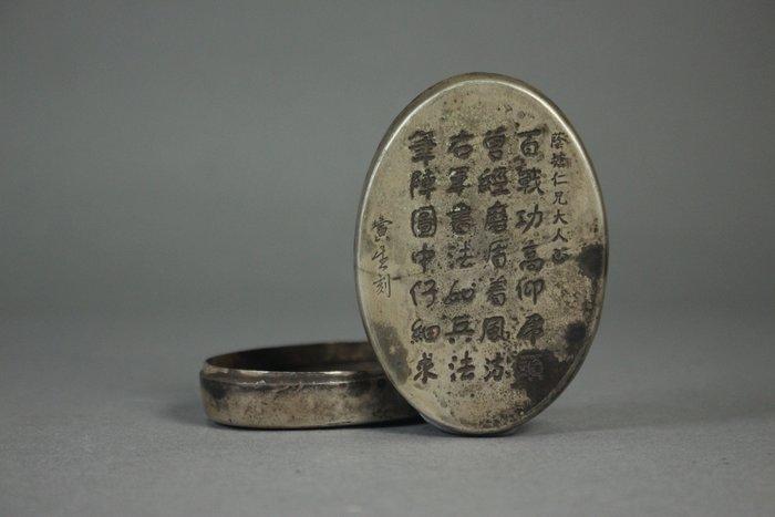 悅年堂 --- 寅生刻款 白銅 墨盒