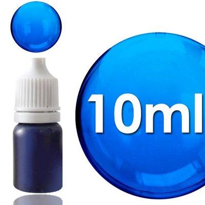 環氧樹脂膠專用色膏10ml 油性 色漿 色精 水晶膠 水晶滴膠 UV膠 紫外線膠 染色 epoxy