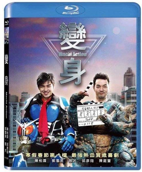 <<影音風暴>>(藍光電影2007)變身  藍光BD  全96分鐘(下標即賣)48