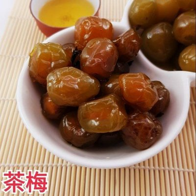 300g 茶梅 ✨限時優惠?伴手禮 蜜餞 古早味 茶葉梅 精美包裝 綠茶梅 桃園市