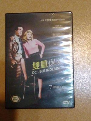 正版全新DVD~雙重保險Double Indemnity~繁中字幕