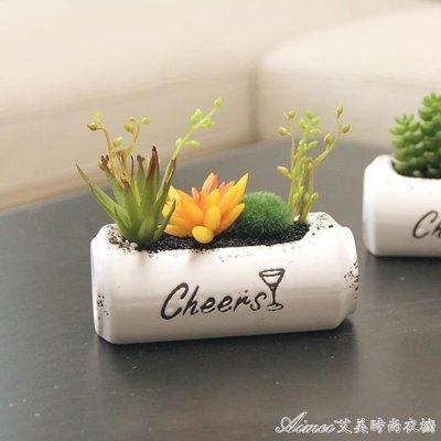 熱銷多肉盆栽客廳辦公室桌面餐桌裝飾品小擺件模擬綠植物花卉盆景艾美時尚衣櫥