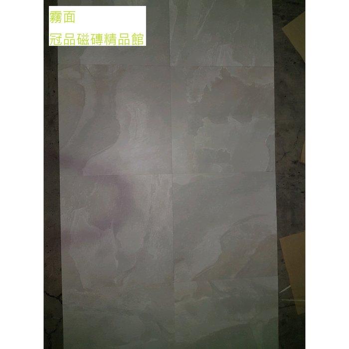 ◎冠品磁磚精品館◎進口精品-霧面數位石英磚-(共二色)- 60X60 CM