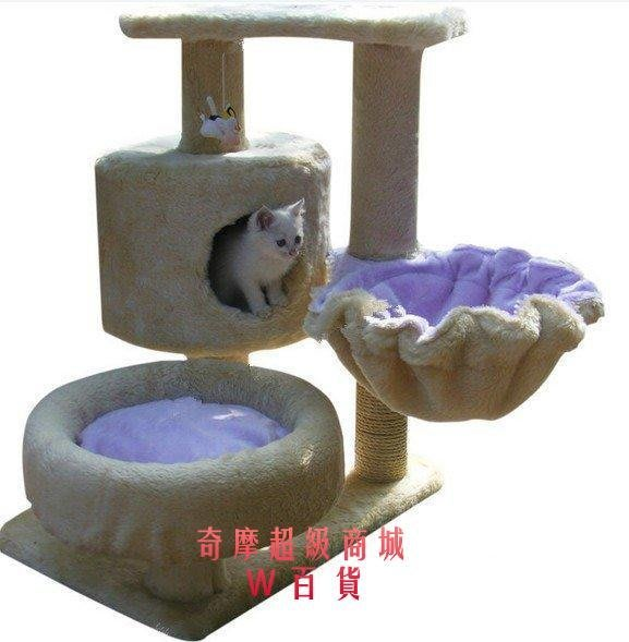 果凍[愛咪貓爬架573/寵物玩具/貓咪用品/貓窩/貓玩具/貓樹/貓抓板/貓架