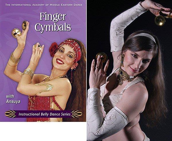 【六絃樂器】全新台灣製 Finger Cymbals 手指銅鈸 拉丁舞 肚皮舞 節奏樂器 / 現貨特價
