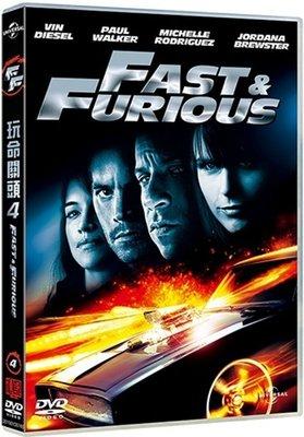 (全新未拆封)玩命關頭4 Fast & Furious 4 DVD(傳訊公司貨)限量特價