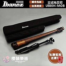 IbanezUB804立式無電貝司斯UPRIGHT系列印尼產[頌音坊97875]