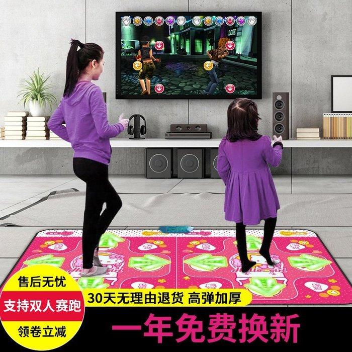 〖起點數碼〗舞狀元PU雙人跳舞毯加厚發光跑步家用親子按摩體感手舞足蹈跳舞機