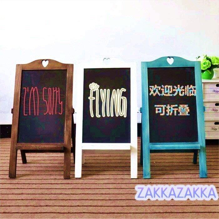 ♡黑板告示牌/3款/立式MENU菜單/日式鄉村/留言板/民宿/餐廳/咖啡廳/免運♡幸福底家♡