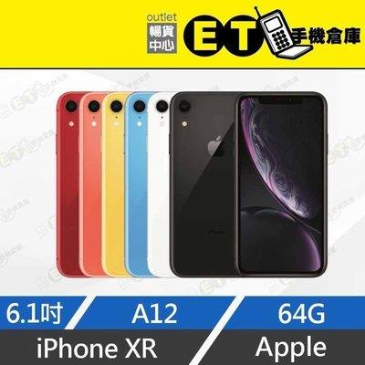 ET手機倉庫【福利品 APPLE IPHONE XR 64G】A2105 白(6.1吋、蘋果、現貨)附發票