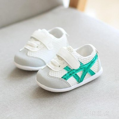 0-1-3歲寶寶學步鞋子防滑軟底透氣男女嬰兒鞋百搭運動休閒小白鞋