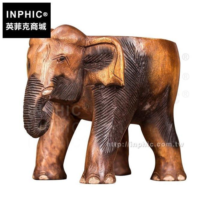 INPHIC-傢俱矮凳木雕泰國大象凳子圓凳子換鞋凳客廳東南亞_A7sx
