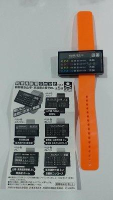 日本 新幹線 京濱東北線 山手線 正品 告示板手表 LCD 顯示器 時間顯示 單購 350 四組合購1200