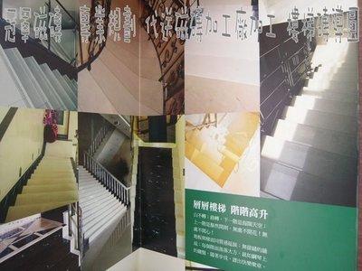 冠軍磁磚 馬可貝里安心居專業規劃 多管拋光石英磚60*60 特價優惠中 熱銷