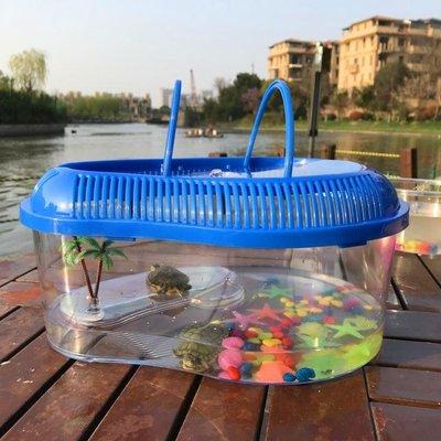 小型烏龜缸帶曬台帶蓋子塑料缸巴西龜養殖盆寵物大中小型寵物盒子  全館免運~~