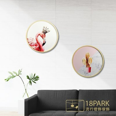 【18Park 】植栽設計 Golden Cactus [ 畫說-金色仙人掌-圓50cm ]