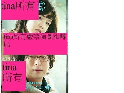 鯊魚.愛的迫降』孫藝珍&裴勇俊韓國絕版封面電影雜誌--外出