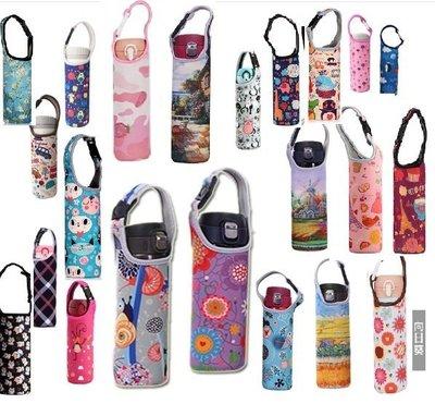 保溫瓶套通用400-600ML,保溫杯套,可加購背帶提繩 通用保溫杯套