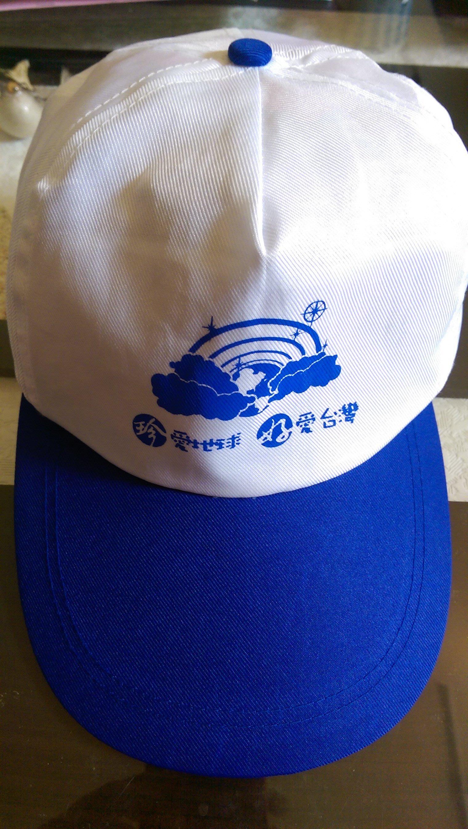 全新 珍愛地球 好愛台灣 紀念帽 棒球帽 藍白色  帽類任購3頂享8折優惠