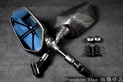 承旭 QH 碳纖維 卡夢 後照鏡 後視鏡 照後鏡 勁戰 新勁戰 三代勁戰 四代勁戰 SMAX FORCE 8MM