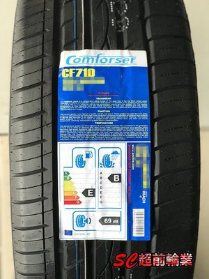 【超前輪業】 科馬仕 Comforser CF710 205/50-17 特價 1850 歡迎詢問