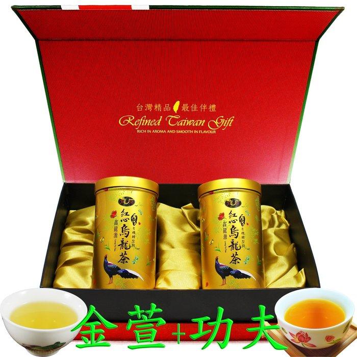 【鑫龍源有機茶】有機金萱+有機功夫-茶葉禮盒2罐組(100g/罐)-共200g/附提袋/有機轉型期