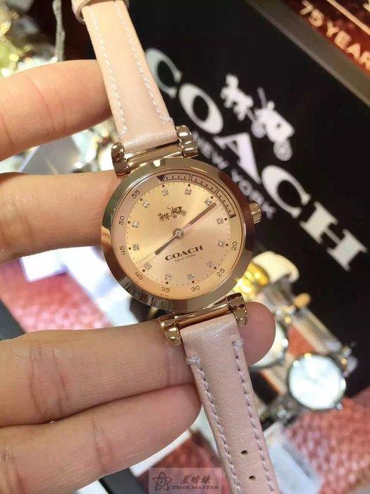 粉嫩新款時尚大牌-COACH(蔻馳).石英女錶 29mm錶盤 玫瑰金錶面 ✨立體水晶刻度 牛皮皮帶 生活防水