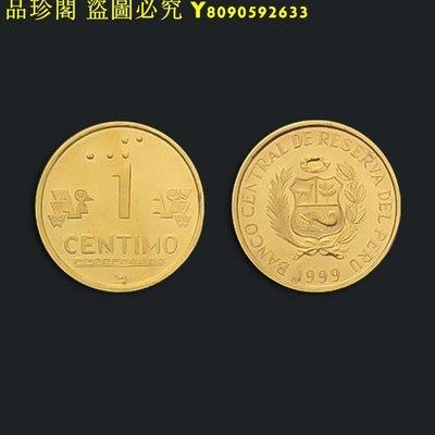 【美洲】全新 秘魯1新品分硬幣 單枚硬幣 19新99年 外國錢幣 KM#303.13795YB-01 台北市