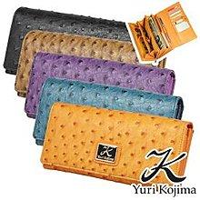 錢包皮夾*日本 japan長夾 零錢包 長皮夾 mar645a