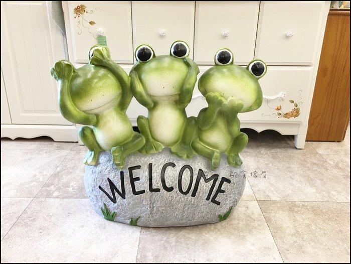 田園風 可愛超大型落地welcome青蛙 立體高嶺土製造型動物公仔擺件擺飾品 戶外庭園花園造景佈置【歐舍傢居】