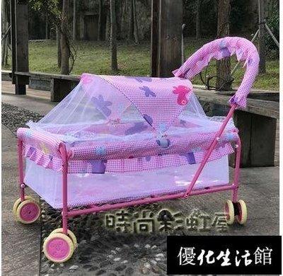 現貨免運-寶寶多功能嬰兒床可推車新生兒便攜式床睡覺神器鐵床歐式帶蚊帳【優化生活館】