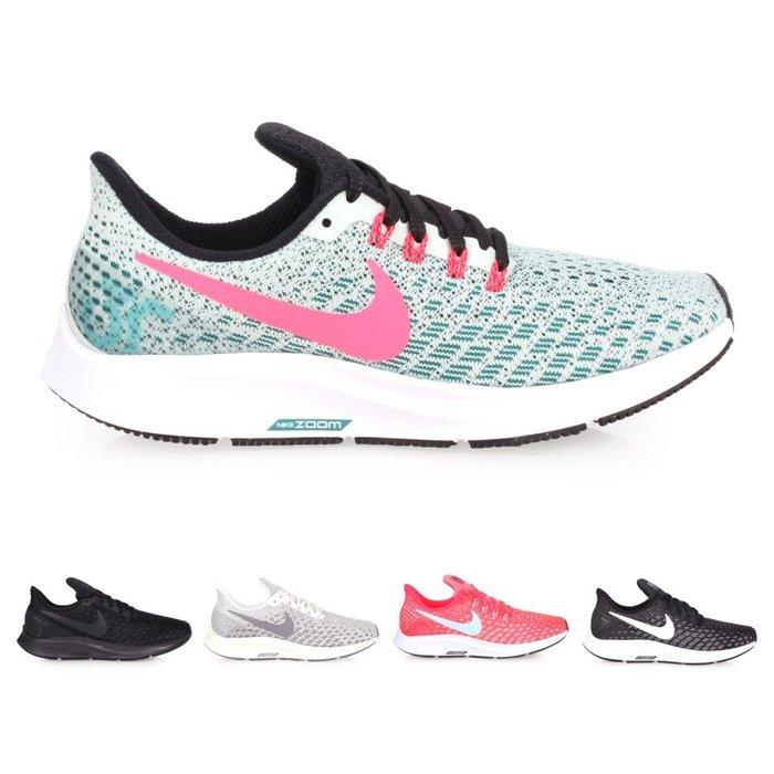 NIKE WMNS AIR ZOOM PEGASUS 35 女慢跑鞋(免運 路跑【02017246】≡排汗專家≡