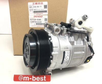 BENZ W203 M271 ML 2003-2007 壓縮機 (整顆進口DENSO全新品) 0012308011