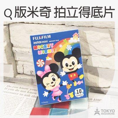 【東京正宗】拍立得 富士 instax mini 迪士尼 Q版 米奇米妮 糖果屋 底片 mini系列 拍立得 均可適用