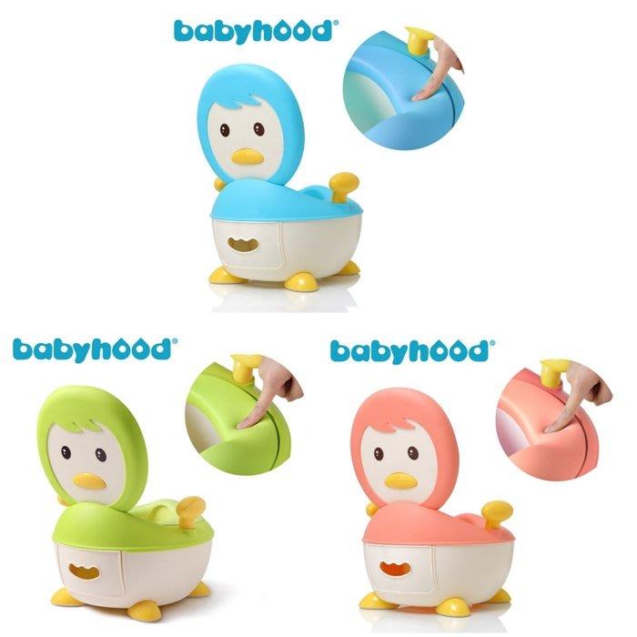 傳佳知寶babyhood-PU款企鵝座便器(藍色/綠色/粉色)BH-113-1