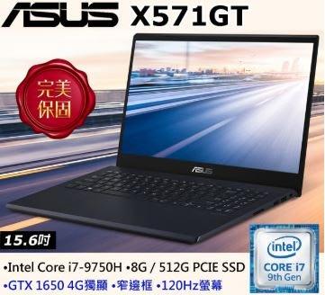 WOW!ASUS  X571GT-0131K9750H(i7-9750H/8GD4/512GPCIe/GTX1650