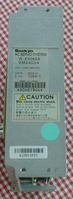 行家馬克 工控 工業SANKYO AC SERVO SYSTEN W-X00629 DM24D04 伺服系統買賣維修